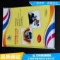 供��斯浦金A4彩色��墨打印� 高光防水��墨打印照片�定制