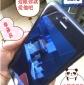 iphone6 6plus��真防�{光�O果77+全屏碳�w�S���R面�化玻璃膜